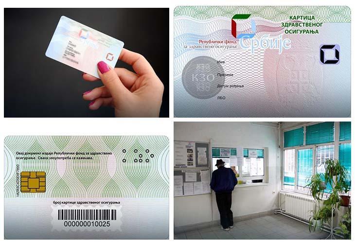 Uvođenje elektronskih zdravstvenih kartica